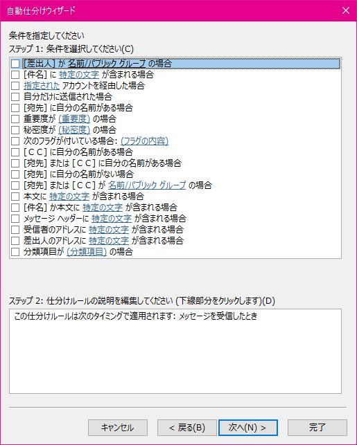 f:id:wanichan:20200414094403p:plain
