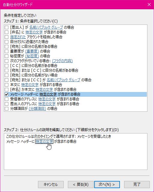 f:id:wanichan:20200414095033p:plain