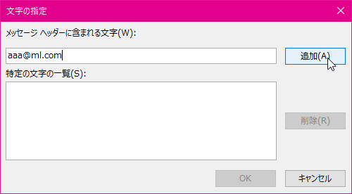 f:id:wanichan:20200414095342p:plain