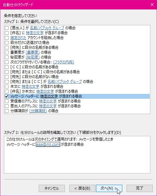 f:id:wanichan:20200414095522p:plain