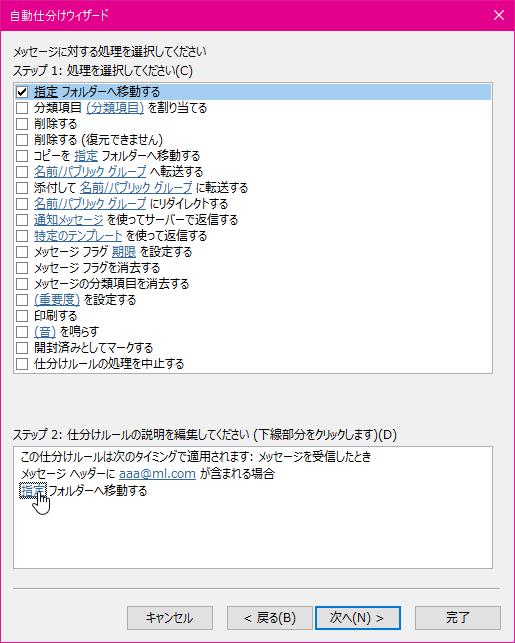 f:id:wanichan:20200414095704p:plain