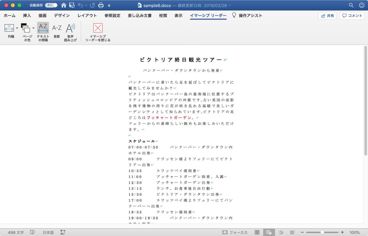 f:id:wanichan:20200530230235p:plain