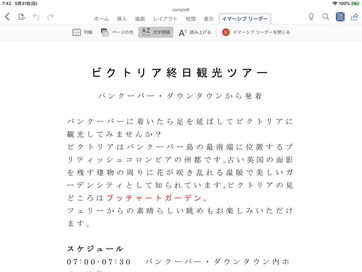 f:id:wanichan:20200531075502p:plain