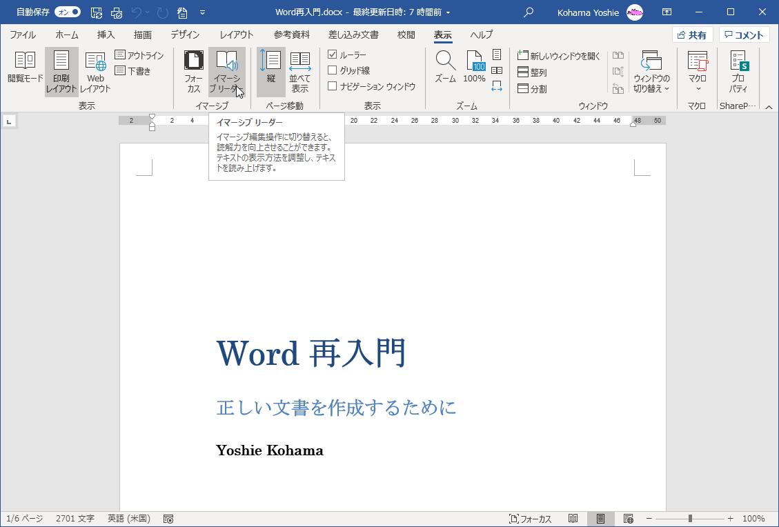 f:id:wanichan:20200531081001p:plain