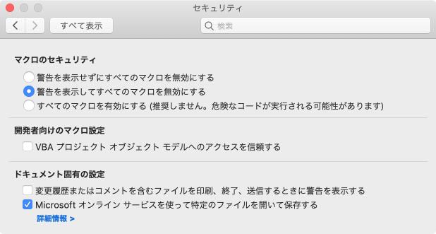 f:id:wanichan:20200604182719p:plain