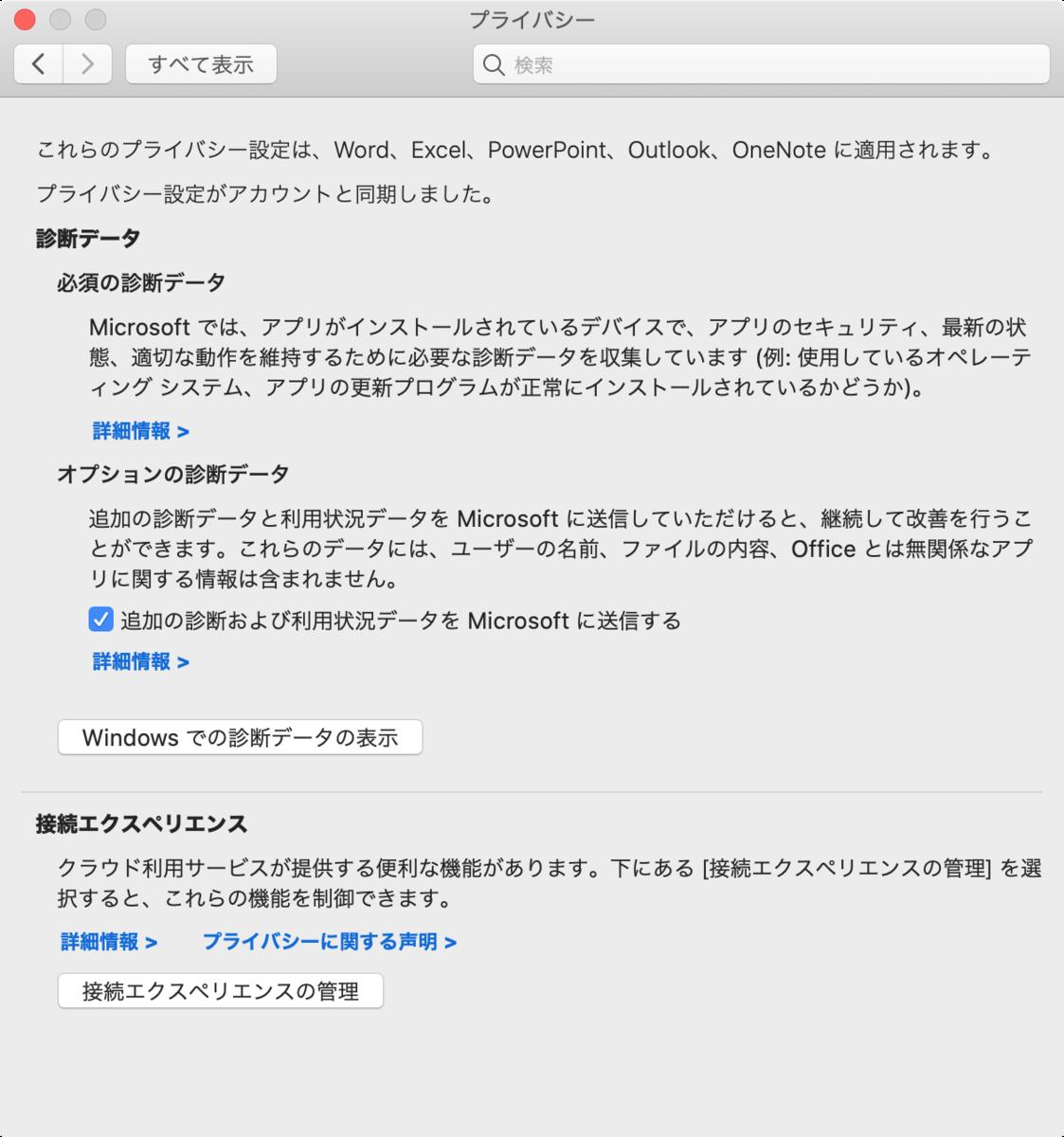 f:id:wanichan:20200604182812p:plain