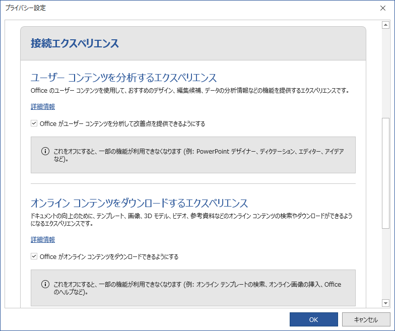 f:id:wanichan:20200604184019p:plain