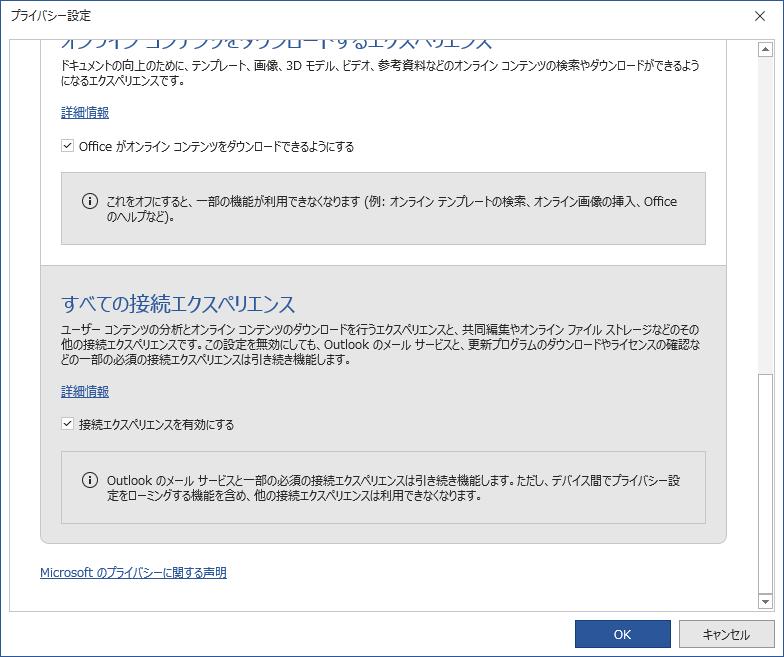 f:id:wanichan:20200604185103p:plain