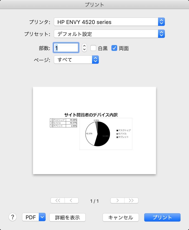 f:id:wanichan:20200612145043p:plain
