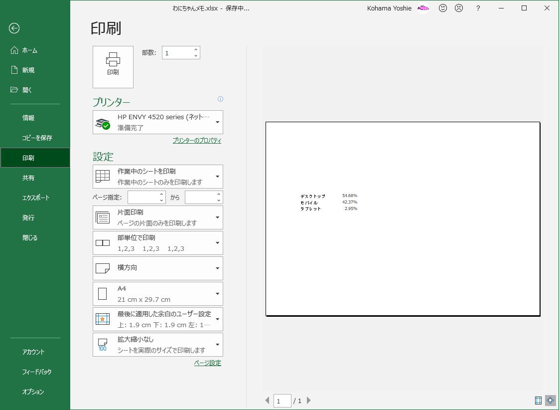 f:id:wanichan:20200612150217p:plain