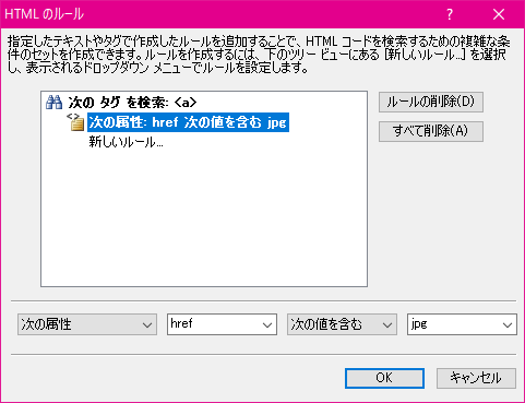 f:id:wanichan:20200617144157p:plain