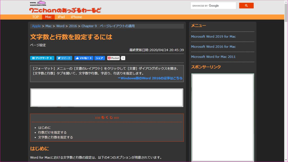 f:id:wanichan:20200626101307p:plain