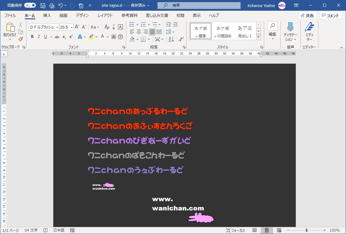 f:id:wanichan:20200627224457p:plain
