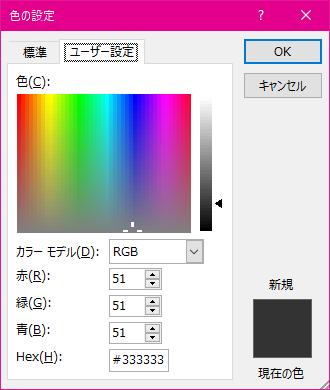 f:id:wanichan:20200627224610p:plain