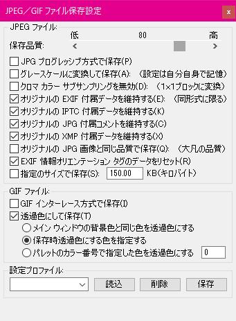 f:id:wanichan:20200627225152p:plain