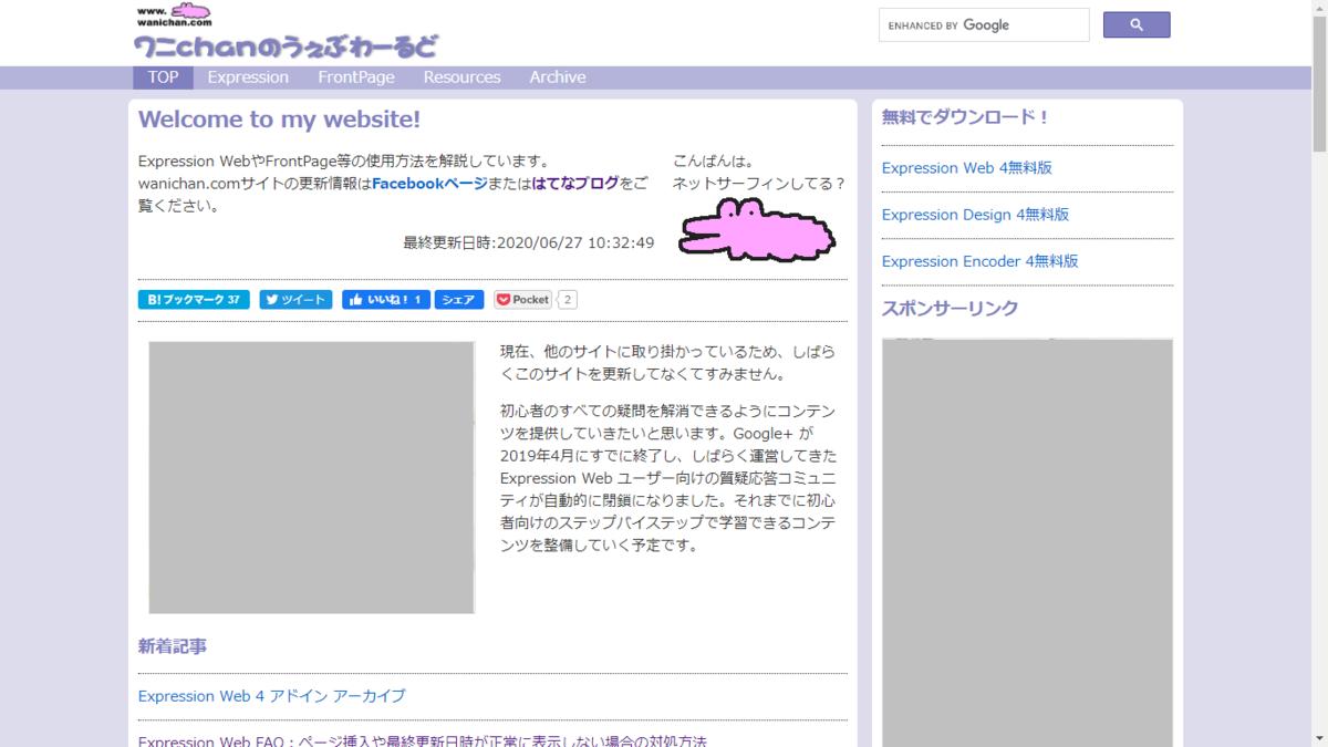 f:id:wanichan:20200627225941p:plain