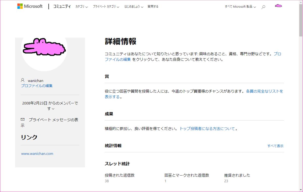 f:id:wanichan:20200701102750p:plain
