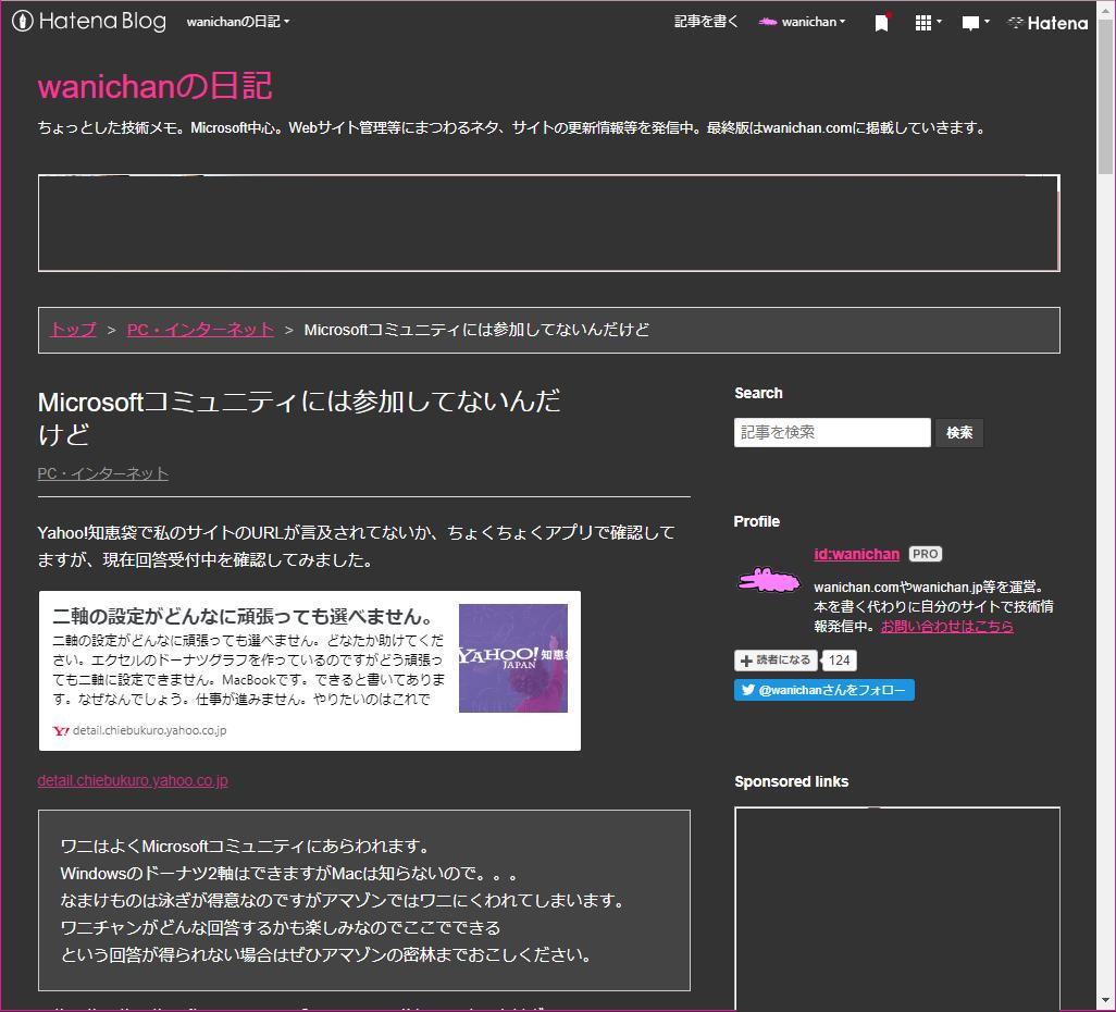 f:id:wanichan:20200702125458p:plain