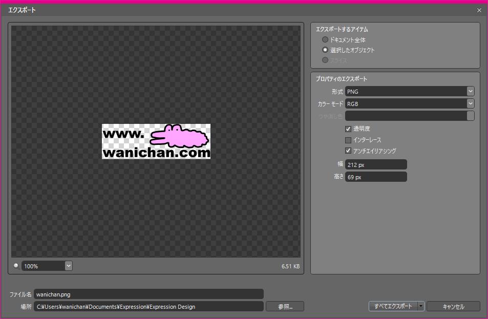 f:id:wanichan:20200704122611p:plain