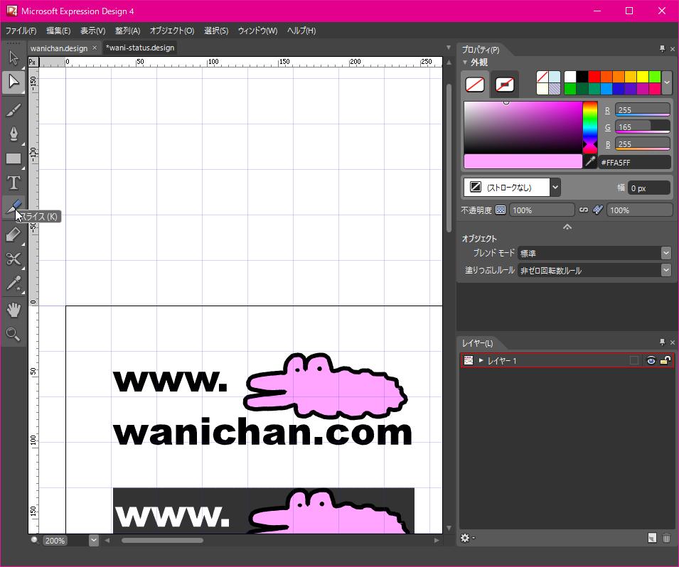 f:id:wanichan:20200704232624p:plain