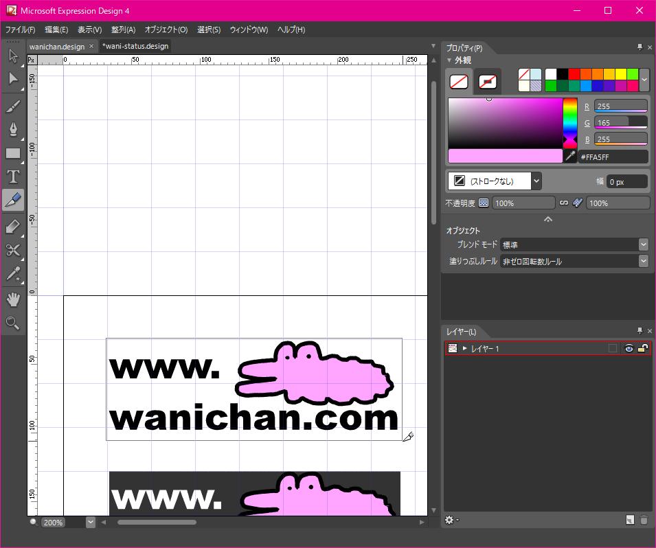 f:id:wanichan:20200704232718p:plain