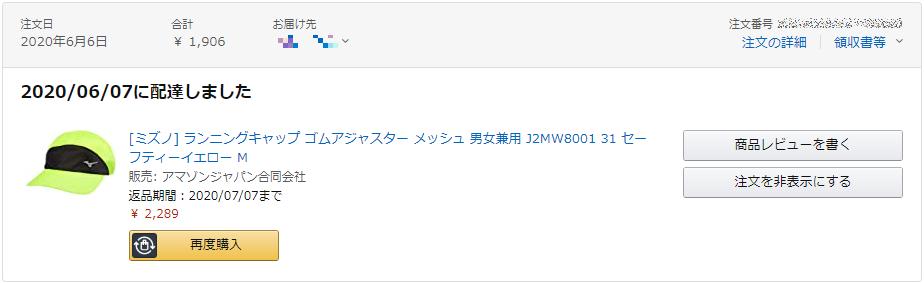 f:id:wanichan:20200724143042p:plain