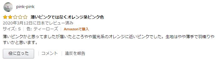 f:id:wanichan:20200815161042p:plain