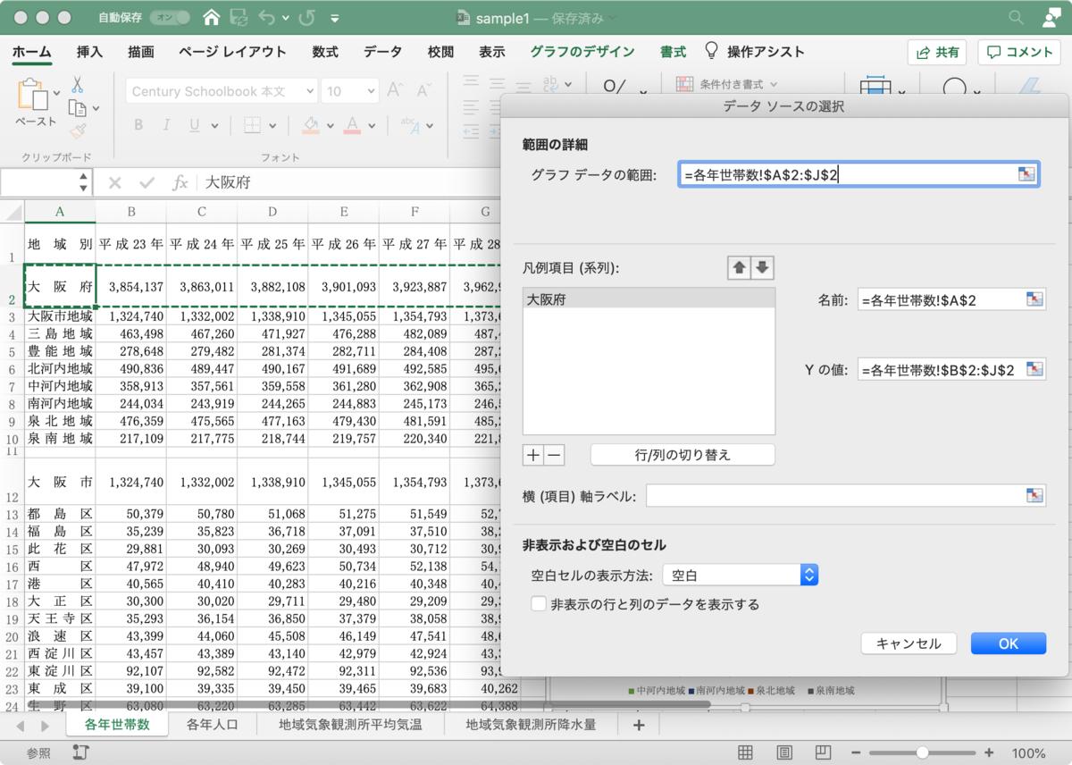 f:id:wanichan:20200823130822p:plain