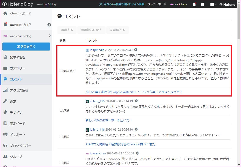 はじめまして。 貴方のブログを読みとても興味深く、ぜひ相互リンク(お気に入りブログへの追加)をお願いしたいと思いご連絡しました。私は、Trip-Partner(https://trip-partner.jp)とHappy-travel(https://happy-travel.jp)を運営しており、こちらのお気に入りブログに掲載できます。数多くの方に読まれているので、きっと貴方の読者も増えると思います。また、ライターも募集中ですので、執筆されたい場合もご連絡下さい!山田(tp.hsl.writerrecruit@gmail.com)にメールを頂けると幸いです。その際メールに、happy-sex-lifeの記事作成の件であることと、ブログのURLを記載頂ければ幸いです。 宜しくお願い致します。