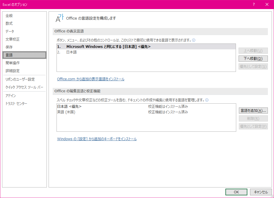 f:id:wanichan:20200831144759p:plain