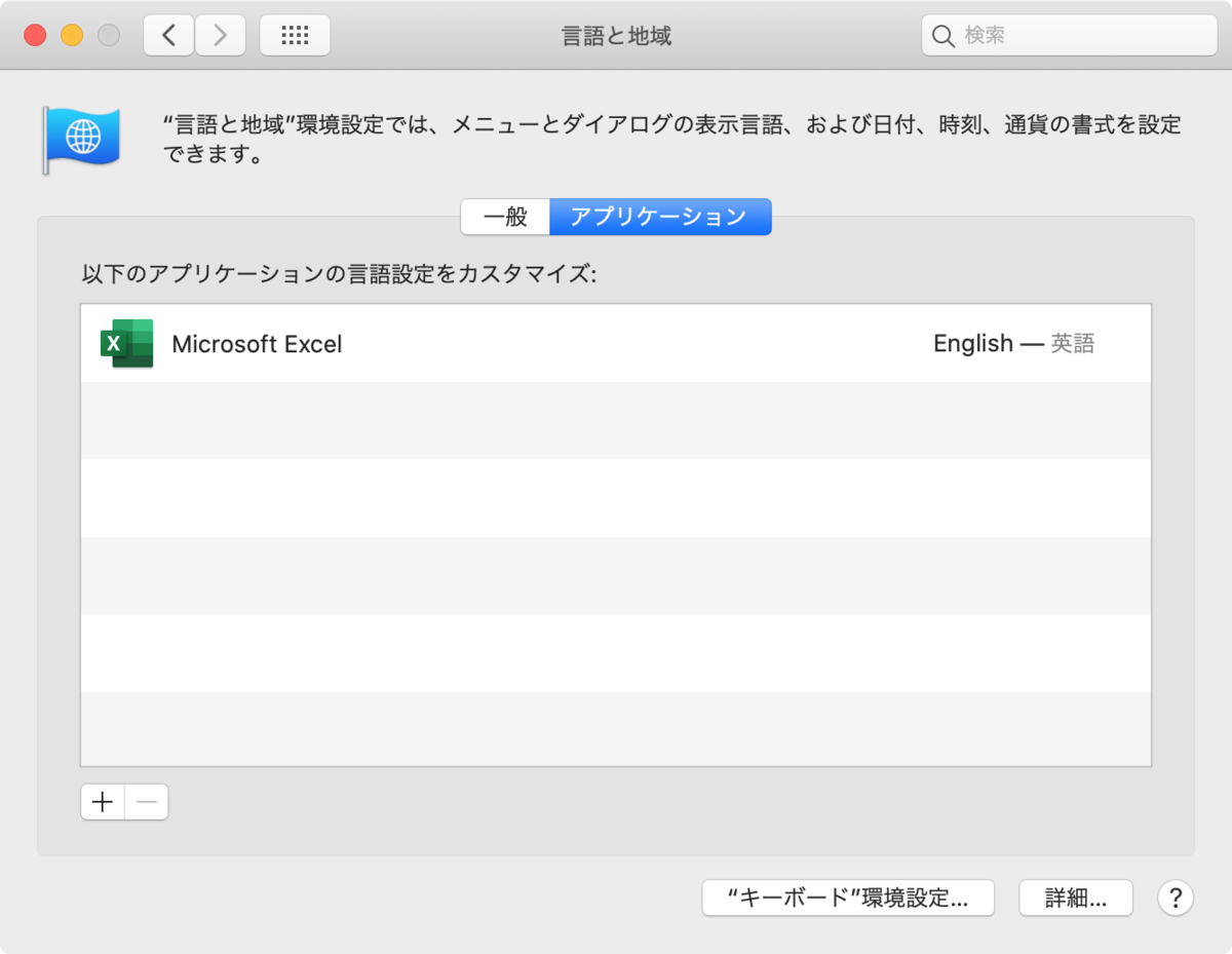 f:id:wanichan:20200831145420p:plain