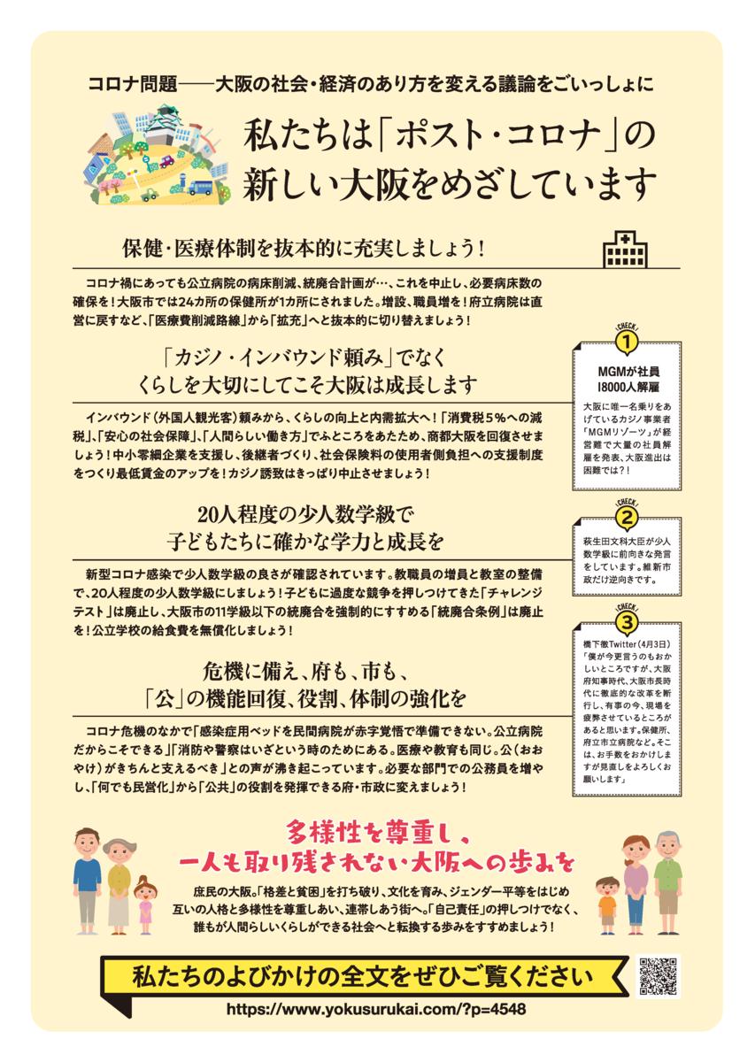 f:id:wanichan:20200905163700p:plain