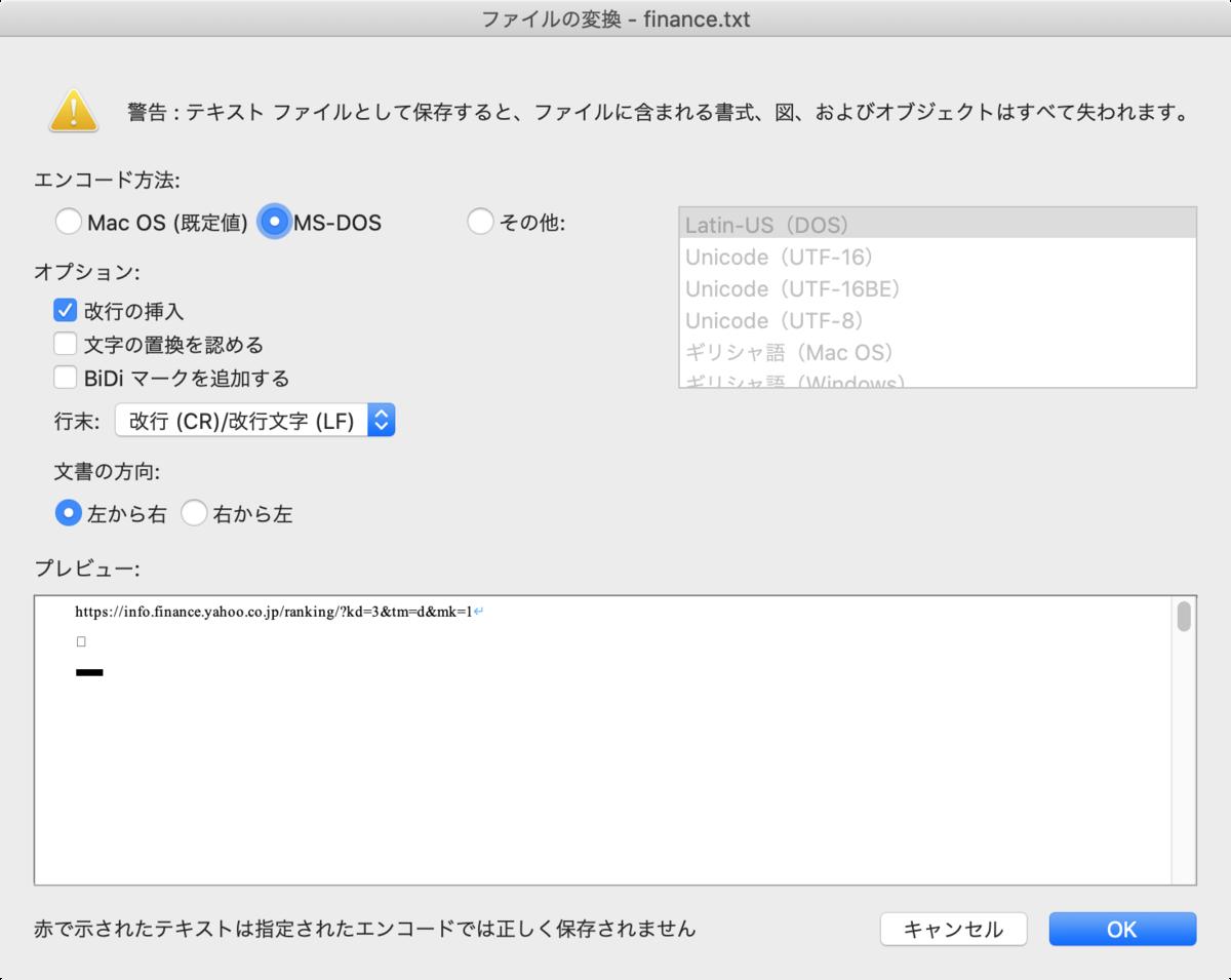 f:id:wanichan:20200907063728p:plain