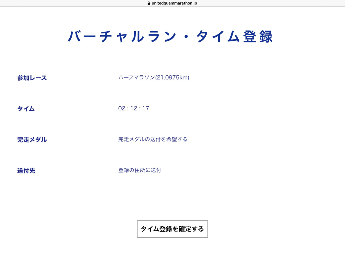 f:id:wanichan:20200912091423p:plain
