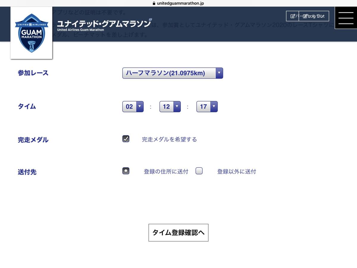 f:id:wanichan:20200912091713p:plain