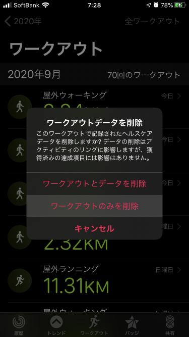 f:id:wanichan:20200928091946p:plain