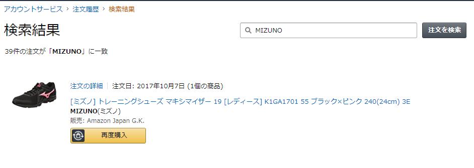 f:id:wanichan:20201014105325p:plain