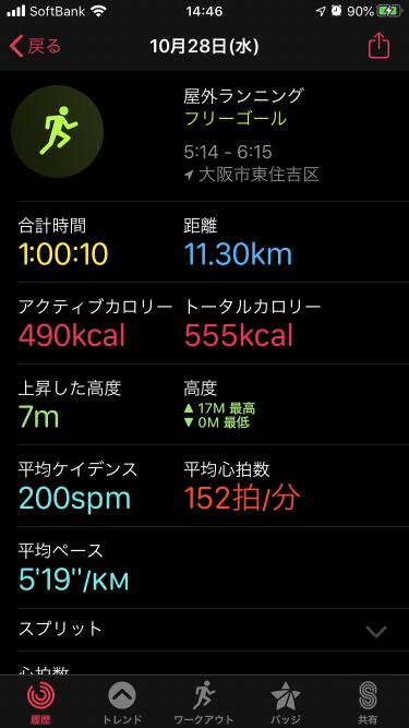f:id:wanichan:20201030144945p:plain