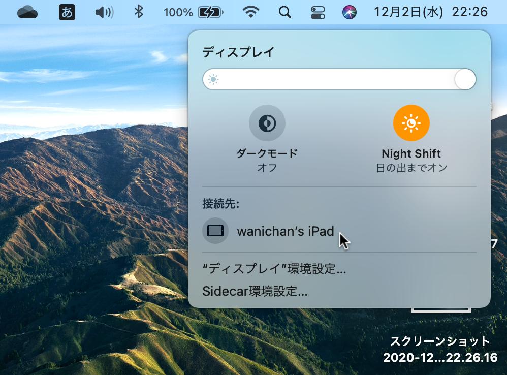 f:id:wanichan:20201202222912p:plain
