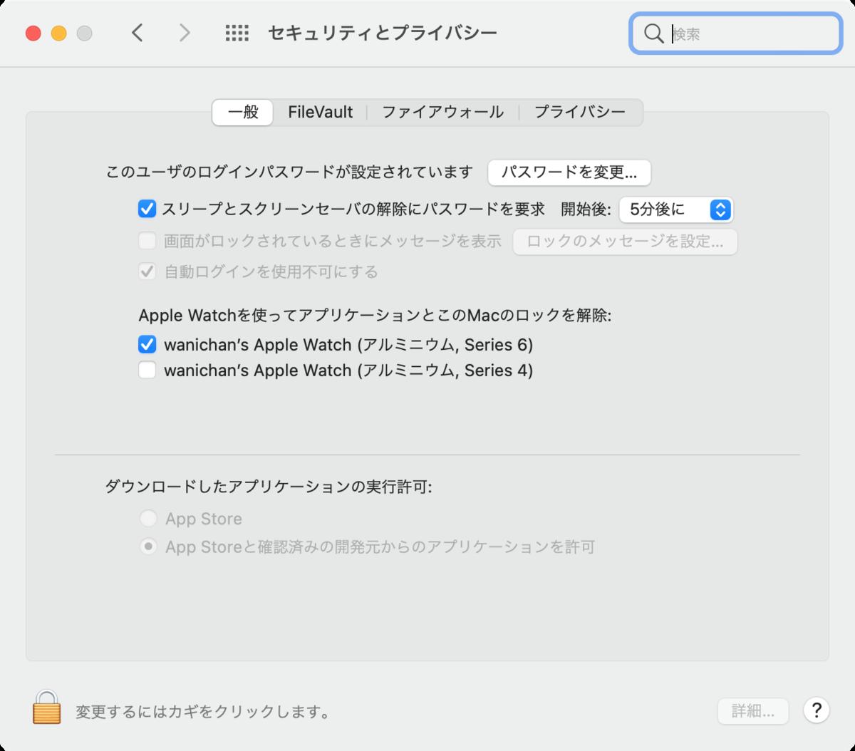 f:id:wanichan:20201207094431p:plain