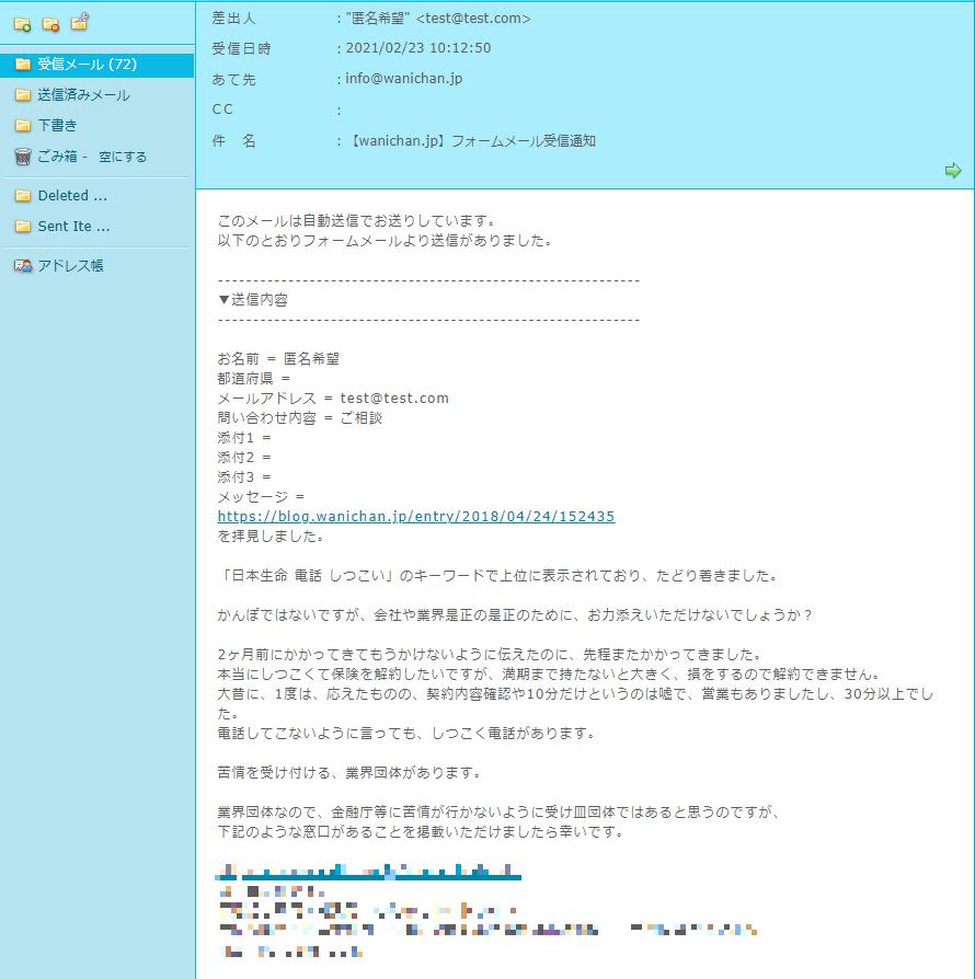 f:id:wanichan:20210223103620p:plain