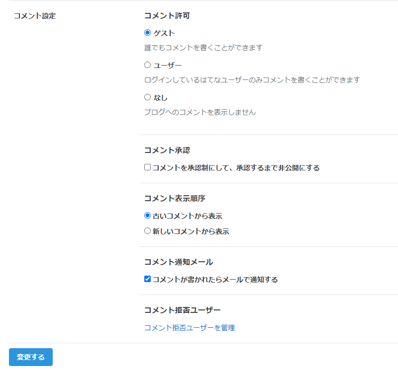 f:id:wanichan:20210223104327p:plain