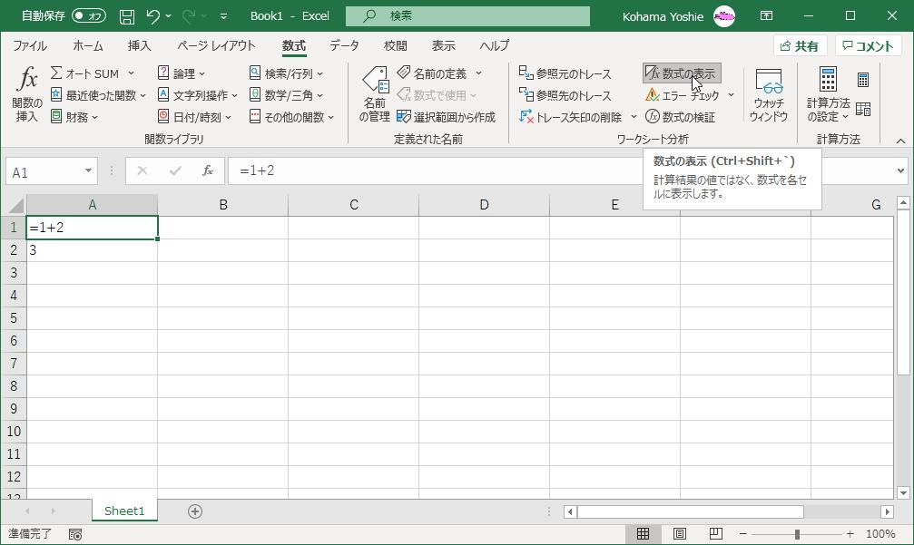 f:id:wanichan:20210310203315p:plain