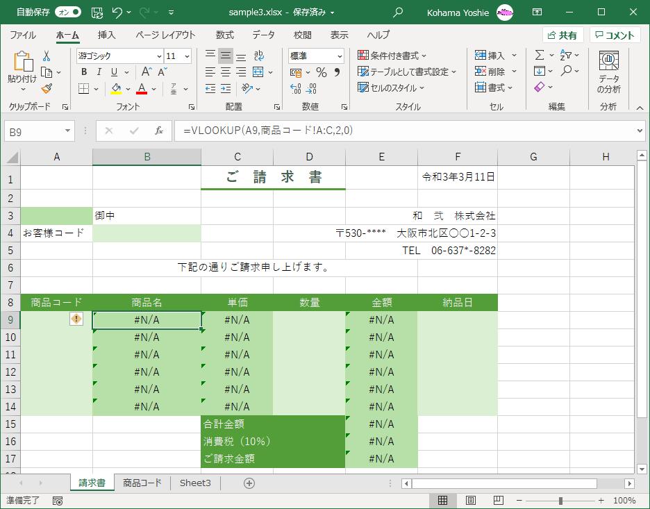 f:id:wanichan:20210311112006p:plain