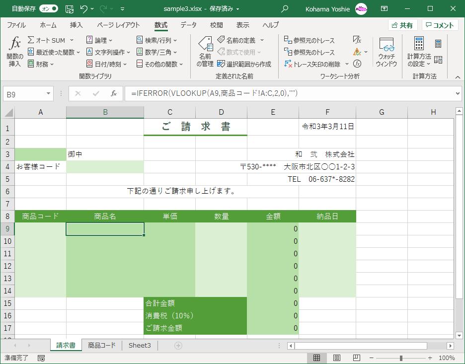 f:id:wanichan:20210311113227p:plain