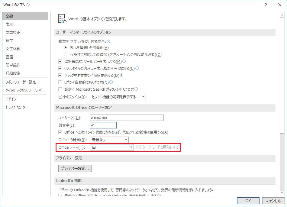 f:id:wanichan:20210312101736p:plain