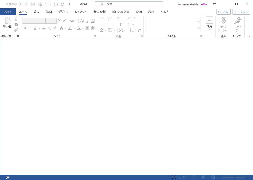 f:id:wanichan:20210312101827p:plain