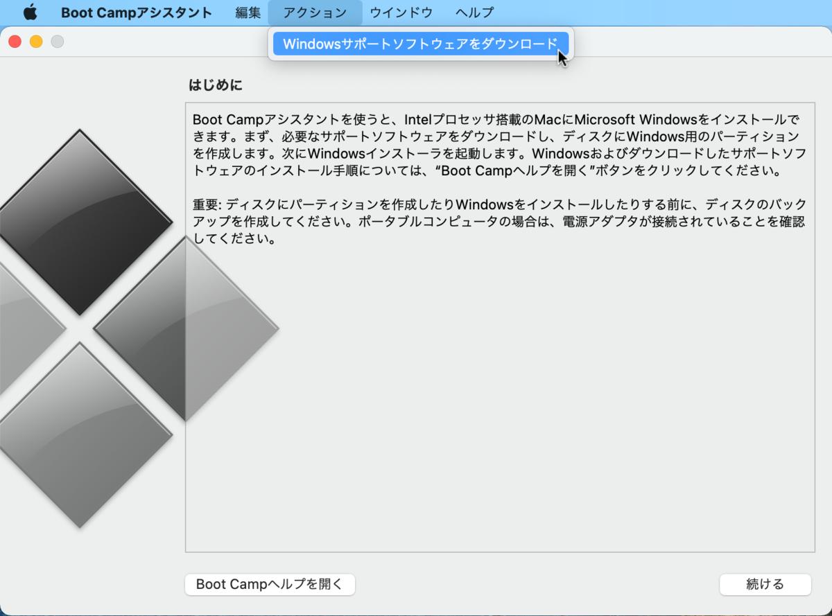 f:id:wanichan:20210316162404p:plain