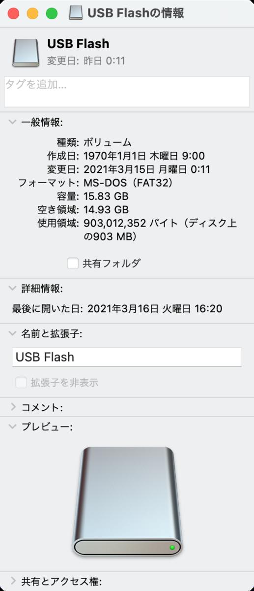 f:id:wanichan:20210316162748p:plain