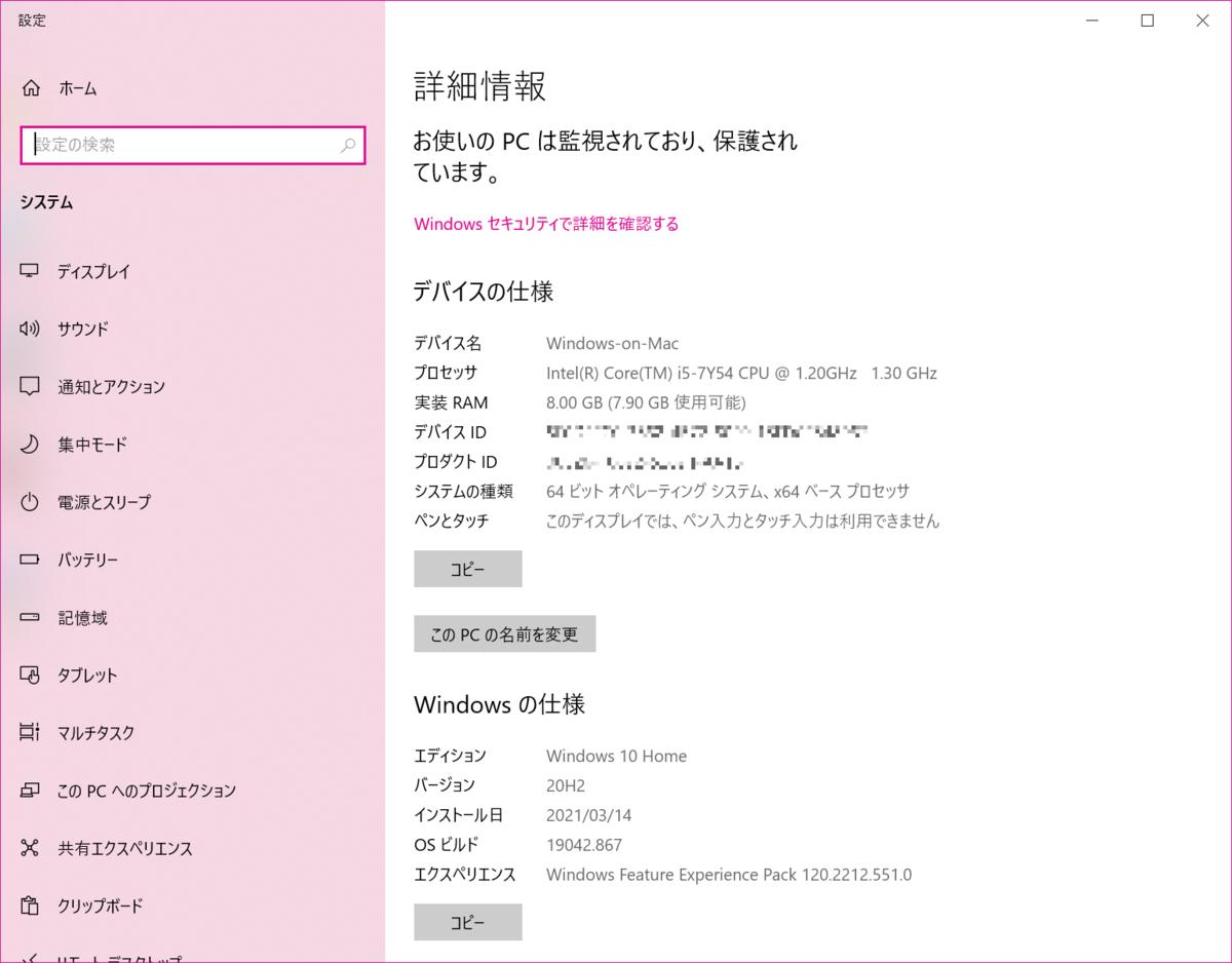 f:id:wanichan:20210316164820p:plain